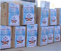 مدارس النيل تقدم تبرعات لمستشفى العزل بأسوان