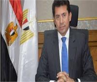 وزير الشباب والرياضة: نسعى لتعزيز دور مصر في تحقيق الرؤية الأفريقية المُشتركة