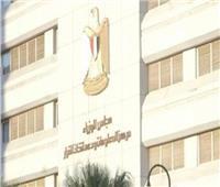 إنفوجراف..توقعات الاشغال بالفنادق بعد أزمة فيروس كورونا «مصر في المركز الثاني»