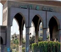 جامعة الأزهر تحذر من شائعات تبثها صفحة تنتحل اسمها بـ«فيسبوك»
