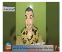 فيديو  مدرس تربية فنية يصمم مجسما للشهيد البطل أحمد المنسي
