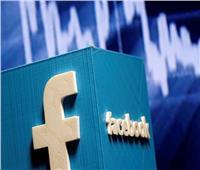 فيسبوك يصدر قرارا مهما بخصوص أصحاب الصفحات ذات الانتشار الواسع