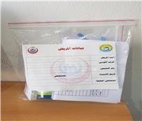 صحة الإسماعيلية تنهي الاستعدادات لحقائب الأدوية للعزل المنزلي لمصابي كورونا