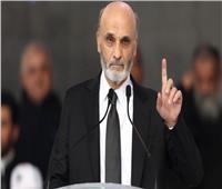 القوات اللبنانية: «بسبب الحكومة» الفرصة ضئيلة أمامنا للحصول على مساعدات من صندوق النقد