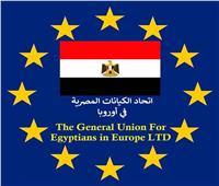 المصريون بالخارج يطلقون حملة شبابية لتوعية المواطنين بفيروس «كورونا»