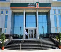 ننشر فروع البنك الأهلي التي تستأنف عملها اليوم 30 مايو