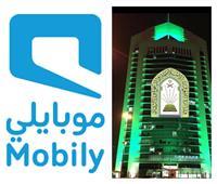 10 ملايين رسالة توعوية بثتها السعودية تزامناً مع عودة المساجد