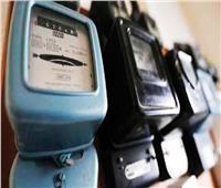 الكهرباء: بدء تجارب الموقع الإلكتروني الجديد لتلقي طلبات العدادات الكودية