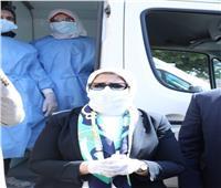 وزيرة الصحة: 5400 وحدة و1000 قافلة طبية ثابتة ومتحركة لتوزيع أدوية كورونا