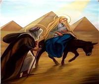اليوم .. الكنيسة تحتفل بعشية تذكار العائلة المقدسة مصر