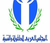 """العربي للطفولة يطلق حملة توعية لمواجهة تفشي """"كورونا"""""""