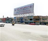 الزمالك يعلق لافتة نادي القرن مجددا بدون شعار الكاف