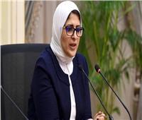 وزيرة الصحة: 57 معمل لإجراء فحوصات كورونا الأسبوع المقبل
