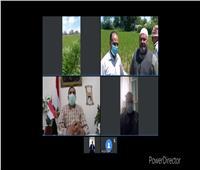 مديرية الزراعة بدمياط تتواصل مع المزارعين في الحقول عبر «فيديو كونفرانس»