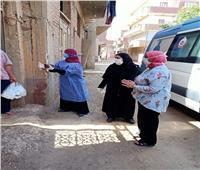 توزيع الأدوية لحالات الحجر المنزلي والمخالطين بمركز أشمون في المنوفية