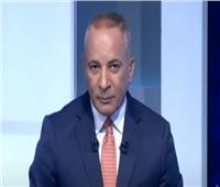 أحمد موسى يزف بشرى سارة: دواء «ريمدسفير» لعلاج مصابي كورونا قريبا في مصر |فيديو