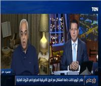 وزير الري الأسبق: مصر لن تسمح لإثيوبيا بتجويع أو تعطيش المصريين
