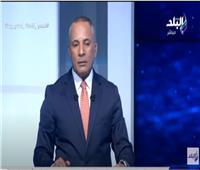 أحمد موسى عن عودة المصلين لـ المسجد النبوي| مشهد يبكي
