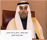 رئيس البرلمان العربي يثمن تنظيم السعودية لمؤتمر المانحين لليمن