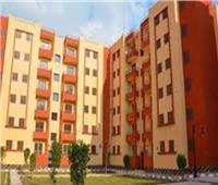 الحكومة تنفي طرح وحدات الإعلان الـ 14 للإسكان الاجتماعي