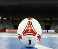 الفيفا يقر تعديلات جديدة على قوانين كرة الصالات