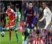 تعرف على مواعيد مباريات الدوري الإسباني