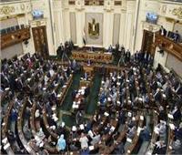 تضامن النواب تناقش موازنة المجلس القومى للمرأة