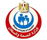 إشادة أمريكية بمستشفيي عزل كورونا بالنجيلة وأبوخليفة في مصر
