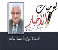 دموع المصريين وأوهام الخوارج !