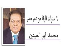 6 سنوات فارقة من عمر مصر