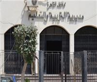 تعليم القاهرة يناقش الاستعداد لعقد الامتحانات التكميلية التحريرية