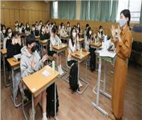 1.78 مليون طالب يعودون لمدارس كوريا الجنوبية وسط قلق الآباء