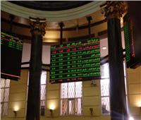 البورصة المصرية تواصل ارتفاعها بمنتصف التعاملات اليوم الثلاثاء