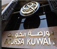 بورصة الكويت تختتم تعاملات جلسة اليوم بارتفاع جماعي