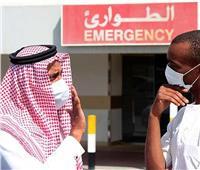 السعودية تسجل 1869 إصابة جديدة بكورونا.. و23 حالة وفاة