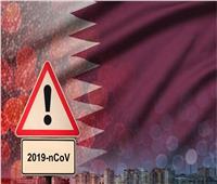 قطر تكسر حاجز الـ«60 ألف إصابة» بفيروس كورونا