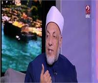 فيديو.. البحوث الإسلامية: قوة العزيمة والإرادة تدفع الإنسان إلى الأمل