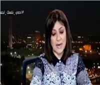 الآثار: توقيع عقد مع صندوق مصر السيادي لتطوير منطقة باب العزب