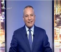 أحمد موسى: لدينا احتياطي يكفي مصر سنتين.. فيديو
