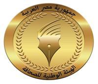 «الوطنية للصحافة» تعلن تفاصيل حالات الإصابة والاشتباه بـ«كورونا» في المؤسسات القومية