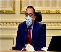 إنفوجراف  الحصاد الأسبوعي لمجلس الوزراء..« قرارات واجتماعات»
