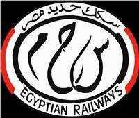 السكك الحديدية تكشف حقيقة إلغاء «بدل العطلات»