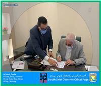 محافظ جنوب سيناء يعتمد نتيجة الشهادة الاعدادية بنسبة نجاح 99.91 %