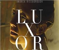 «فيلمالأقصر»يشارك في المهرجانالسينمائي الدولي في كارلوفي فاريبالتشيك