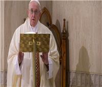 البابا فرنسيس: لا نسمح بأى شكل من أشكال التمييز العنصرى