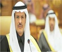 جامعة الملك فهد السعودية تحقق المركز الرابع عالمياً في براءات الاختراع