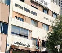 وزارة السياحة والآثار تشارك في فعاليات الانطلاقة الافتراضية لسوق السفر العربي بدبي
