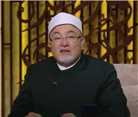 بالفيديو.. خالد الجندي: «مفيش حاجة اسمها غشاء بكارة»