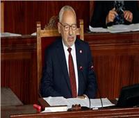 4 كتل نيابية بالبرلمان التونسي تؤيد سحب الثقة من الغنوشي