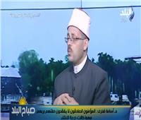 أسامة فخري: الإسلام يدعو للالتزام بالإجراءات الوقائية